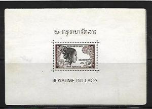 LAOS, 14, MNH, SS, CELLOPHANE ON BACK, LAOTIAN WOMAN
