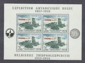 BELGIUM #B605a Mint NH Souvenir Sheet, scv: $175
