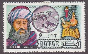 Qatar 237 Famous Men of Islam 1971