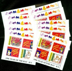 EDW1949SELL : PHILIPPINES 1995 Scott #2387a Chinese New Year 5 S/S Perf & Imperf