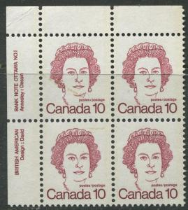 STAMP STATION PERTH Canada #593A QEII Block of 4 Stamps 1976 MNH CV$1.00