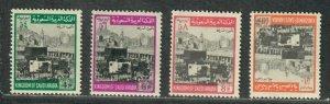 Saudi Arabia Sc#523-526 M/NH/VF, Cv. $55.75
