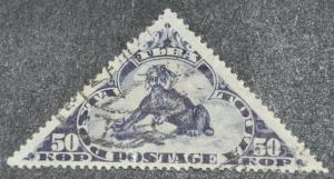 DYNAMITE Stamps: Tannu Tuva Scott #66 – USED
