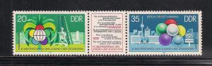 GERMANY - DDR SC# 1934a VF MNH 1978