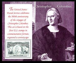 U.S. #2629 $5.00 COLUMBIAN SHEET OF 1 MINT NH