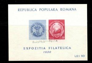 Romania  (1950)  - Scott # B425,