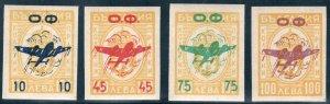 Bulgaria  #C37-40  Mint NH CV $2.55