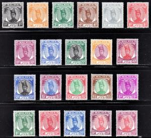 Malaya Trengganu  Scott 53-73  complete set  F to VF mint OG H, LH or HR.