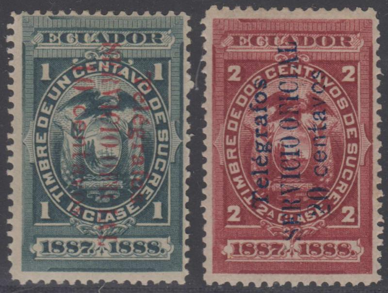 ECUADOR 1895 TELEGRAPH FOR OFFICIAL USE Sc Unlisted Yvert TTS1-2 SET MINT RARE!