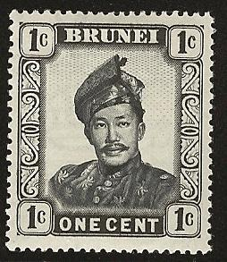 Brunei 1950 Mint  sc 83