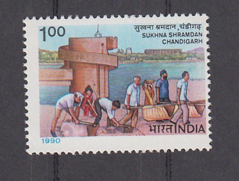 India  1309  Sukhna Shramdan  Chandigarh  MNH   49116 d