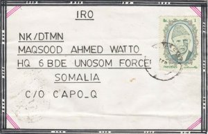 Pakistan 1993 Cover to Member of the UN Forces in Somalia IRO