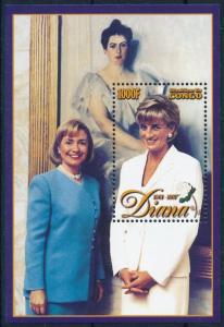 [95288] Congo Brazzaville 1998 Royalty Princess Diana Sheet MNH