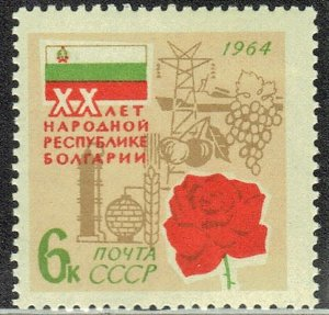 RUSSIA  SC# 2901 **MNH** 1964-65  6k  SEE SCAN