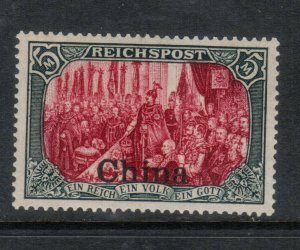 German Offices In China #36 Extra fine Never Hinged With R Siguer BPP Handstamp