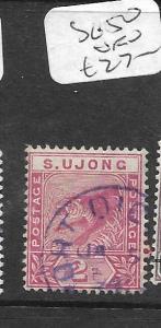 MALAYA SUNGEI UJONG  (P1301B) TIGER 2C  SG 50 PORT DICKSON  VFU