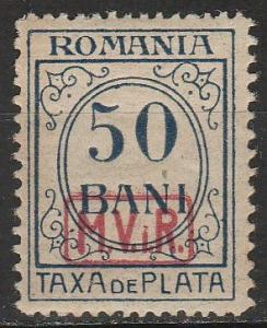 Romania #3NJ7  F-VF Unused CV $3.00 (S538)