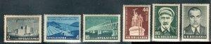 Bulgaria  #920-925  Mint NH CV $2.95