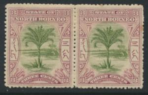 North Borneo  SG 96a  MH pair perf 15 please see scan & details