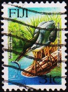 Fiji. 1995 31c S.G.919 Fine Used