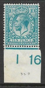 N31(4) 10d Greenish Blue Royal Cypher control I16 imperf UNMOUNTED MINT/MNH