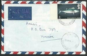 SOLOMON IS 1981 8c fish on cover to Honiara ex TULAGI......................11400
