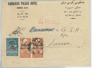 58945 - SYRIA - POSTAL HISTORY: OVERPRINTED REVENUE STAMPS on COVER  Yvert 295