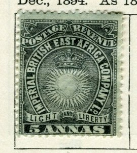 BRITISH KUT; ; 1890 East Africa Company fine Mint hinged 5a. value