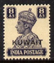 Kuwait 1945 KG6 8a slate violet unmounted mint light over...