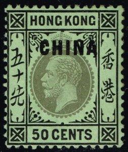 Great Britain-China #11a King George V; Unused (3Stars)
