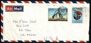 DUBAI 1979 cover to USA, UAE franking......................................96088
