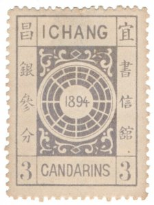 (I.B) China Local Post : Ichang 3c