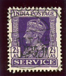 Muscat 1944 KGVI Official 2½a bright violet very fine used. SG O7. Sc O7.