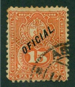 Paraguay 1892 #O38 U SCV (2018) = $0.30