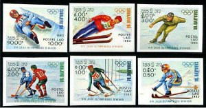 HERRICKSTAMP LAOS Sc.# 473-78 Winter Olympics 1984 Imperf Stamps