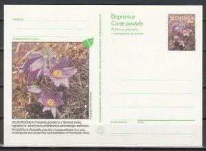 Slovenia, 1996 issue. Flowers on a Postal Card. #2. ^
