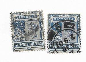 Victoria Australia #197 Used - Stamp - CAT VALUE $1.10ea PICK ONE