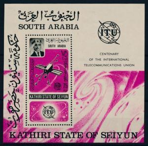 [95463] Aden Kathiri State Seiyun 1966 Centenary Telecomm. ITU Space Sheet MNH