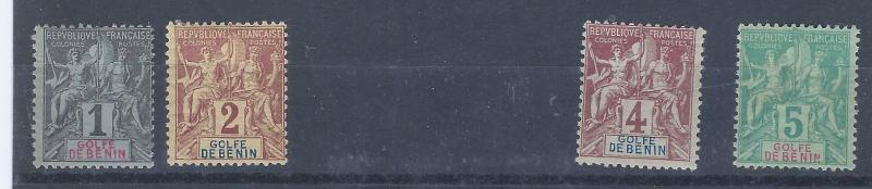BENIN MH #20-23 SCV $27.25 AT 25% OF CAT VALUE