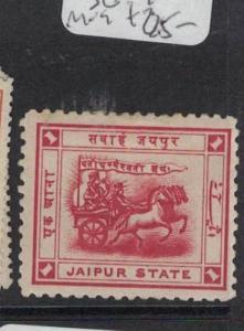 India Jaipur Carmine SG 7cb MOG (7dtw)