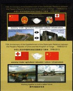 Tonga #1230-1 MNH  CV $13.50 (X7529)