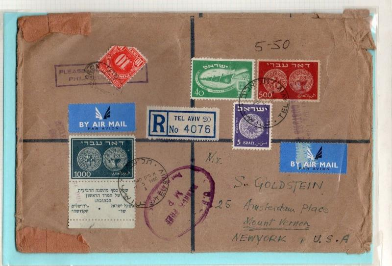 Israel Scott #9 Doar Ivri 1000p Full Tab on Commercial Airmail Cover WOW!!!!!!!!