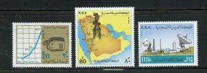 SAUDI ARABIA SCOTT# 808-810 MINT NEVER HINGED AS SHOWN
