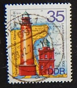 Lighthouse, Architecture and buildings,  Europe, Soviet Union, №1068-T