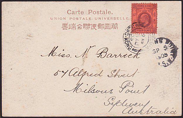 HONG KONG 1905 postcard used to Australia : Victoria cds....................5124