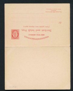 NORWAY Mi. P37 POSTAL STATIONERY POSTAL CARD 10+10 PAID REPLY