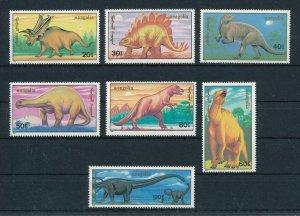 [106413] Mongolia 1990 Prehistoric animals dinosaurs Stegosaurus  MNH