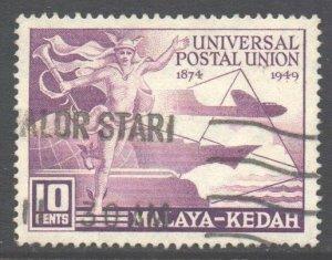 Malaya Kedah Scott 57 - SG72, 1949 UPU 10c used
