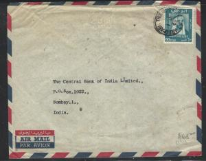 ABU DHABI  (P2601BB)  1969 SHEIKH 60F COVER TO INDIA