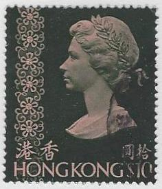 Hong Kong #287 Used Single (U4)